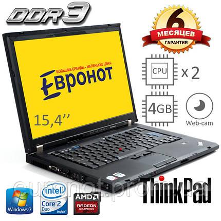 Ноутбук Lenovo ThinkPad T500, фото 2