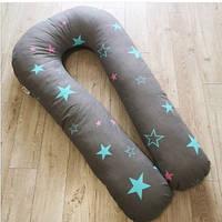 Подушка для беременных и кормления 160см U-образная Хлопок и Холлофайбер
