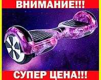 """Гироборд Smart Balance 6,5"""" Фиолетовый космос"""
