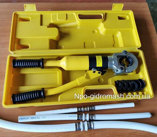 Пресс клещи гидравлические для металлопластиковых труб