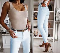 Голубые Брюки джинсы женские узкие обтягивающие классические с высокой посадкой батал