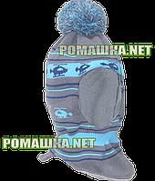 Детская зимняя шапка-шлем (капор) р. 48 плотная вязка+толстый флис верх 70% акрил 30% шерсть 3224 Серый