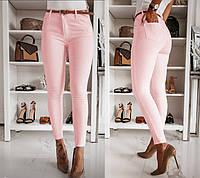 Персиковые брюки джинсы женские узкие обтягивающие классические