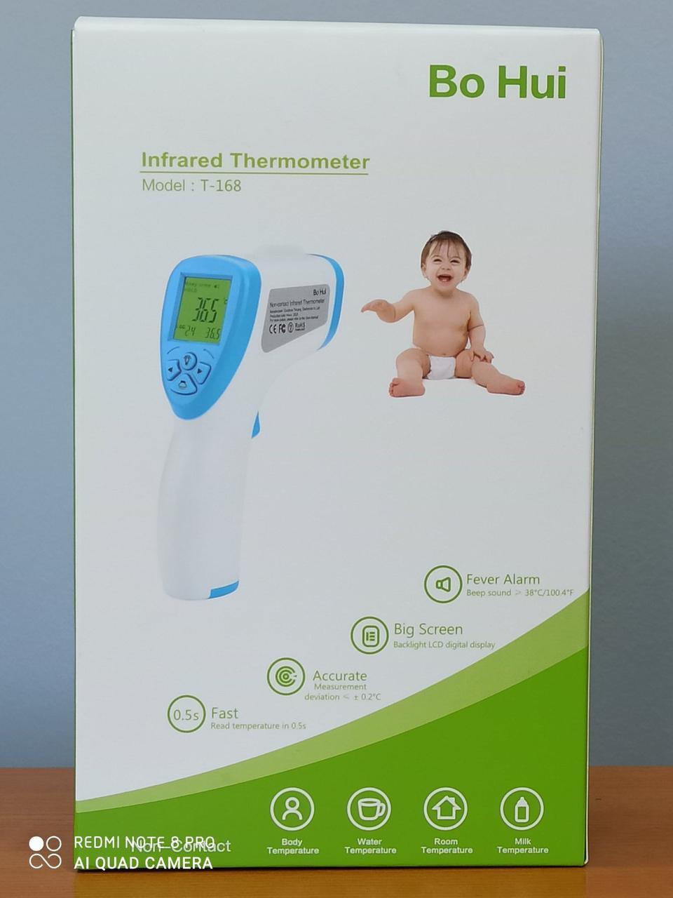 Бесконтактный инфракрасный термометр Bo Hui t= 32°C ~ 42.9°C