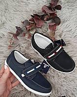 Подростковые туфли мокасины на мальчика 31-36