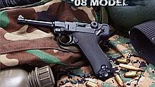 Пистолет пневматический KWC Parabellum P-08 black