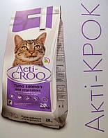 Полноценный сухой корм для котов с тунцем и лососем ACTI-CROQ (Іспания) Витаминизированный 20кг