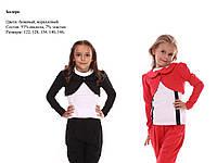 Болеро для девочки. Размер 122 - 146 см