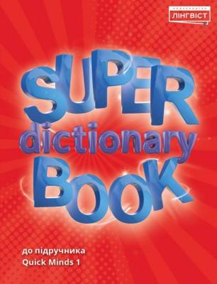 Super Dictionary Book 1. Quick Minds 1