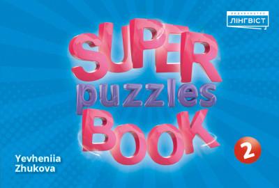 Super Dictionary Book 2. Quick Minds 2