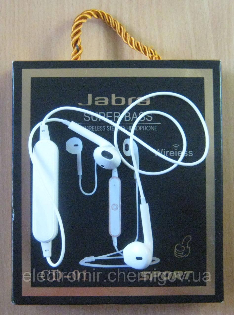 Бездротові Bluetooth-навушники Jabra CD-01 (білі)