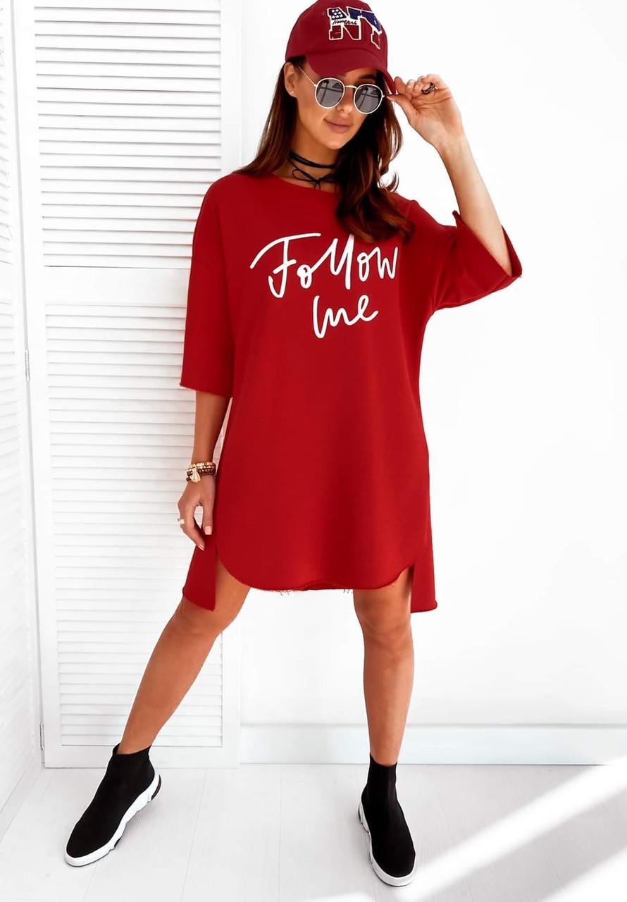 Платье женское спортивное красное, мокко, 42-46