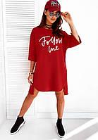 Платье женское спортивное красное, мокко, 42-46, фото 1