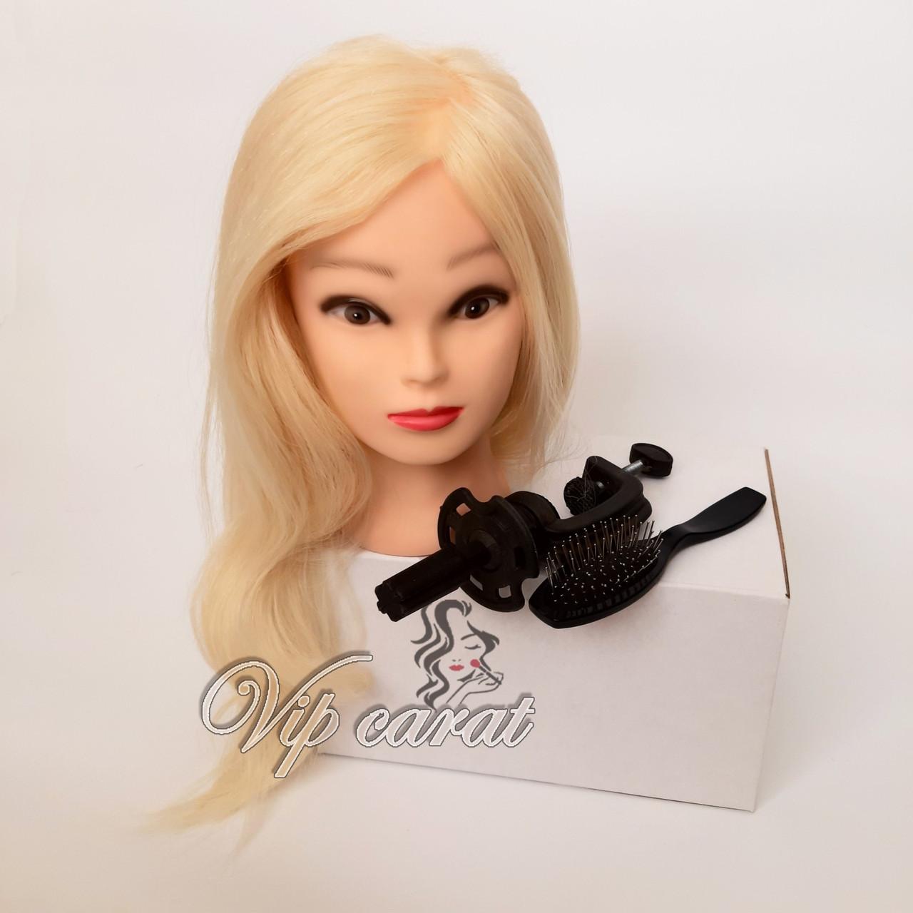 Учебная голова манекен кукла для причесок с натуральными волосами 70%, блондинка / болванка для парикмахера