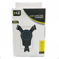 Автодержателя Holder HZ HWC3 Wireless charger с беспроводной зарядкой
