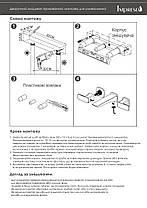Змішувач для раковини / умивальника на три отвори монтаж на стіну,  IMPRESE PODZIMA ZRALA ZMK02170803, фото 3