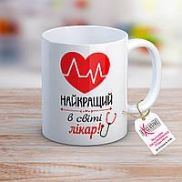Чашка Найкращій в світі лікар