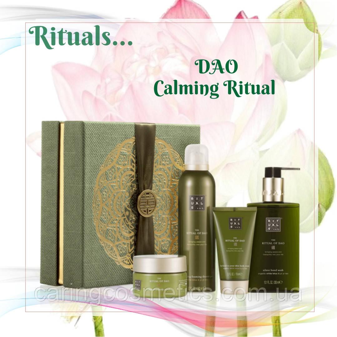 Подарочный набор Ritual of Dao. Коллекция успокоения (М). Производство