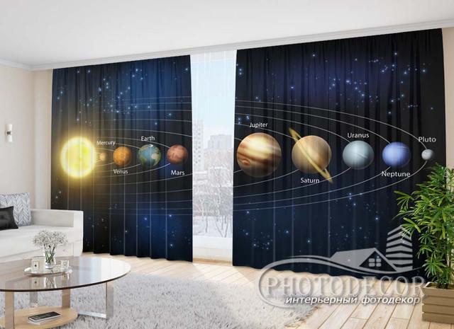 Фото Шторы Космос, Небо 2,70м*2,90м (карниз 2,90м)
