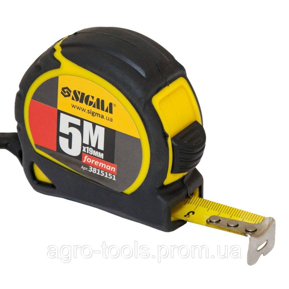 Рулетка Foreman 5м×19мм SIGMA (3815151)