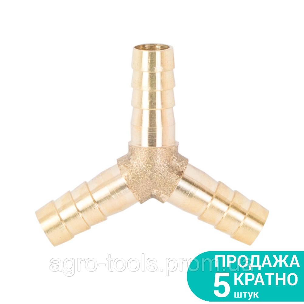 Соединение для шланга Y 8мм (латунь) SIGMA (7024031)