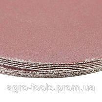 Шлифовальный круг без отверстий Ø125мм P240 (10шт) SIGMA (9121161), фото 2