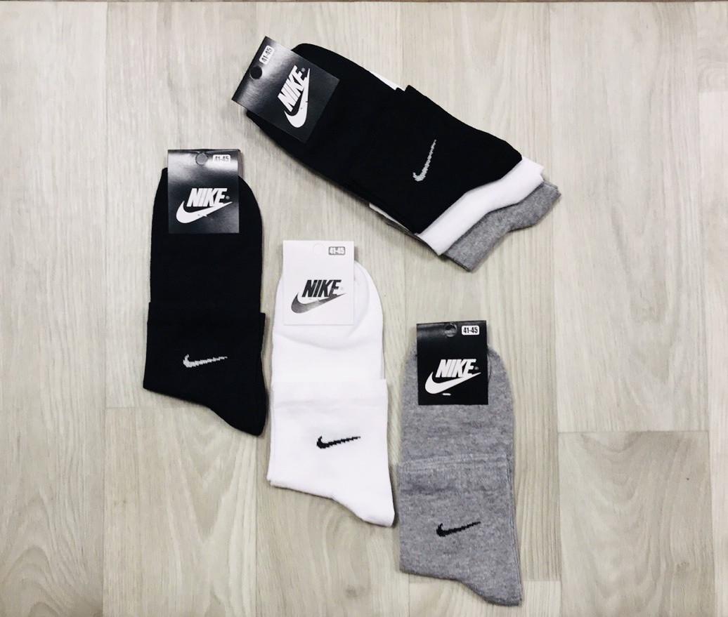 Носки мужские демисезонные спортивные средние из хлопка Nike Турция размер 41-45 микс