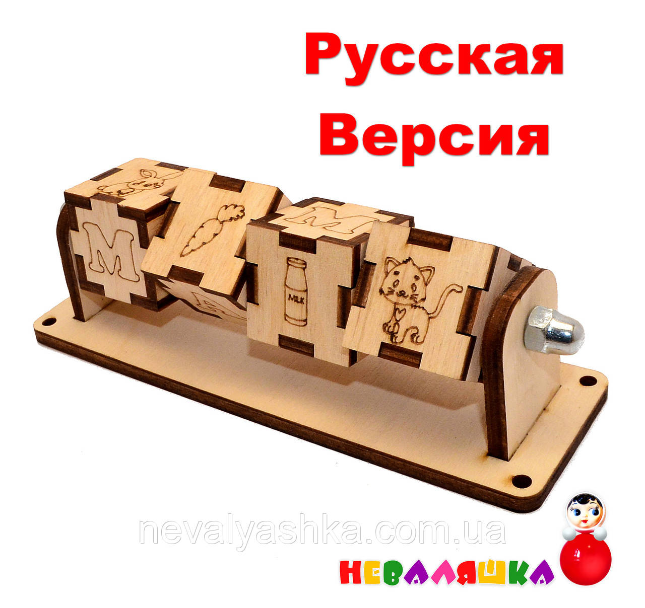Заготовка для Бизиборда Деревянная Крутилка Вертушка Кубики: Животные - Еда - Буквы дерев'яна деталь бізіборда
