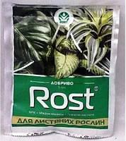 Удобрение Rost для декоративно-лиственных, 5мл, Киссон