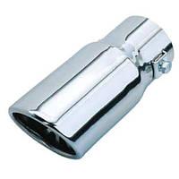 Насадка на глушитель НГ-0087,  внутр.d 51мм/дл. 150 мм /внеш.d 64 мм (НГ-0087)