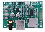 Декодер мультиплеер с Bluetooth ,USB TF МП3 FLAC , микрофон,, фото 3