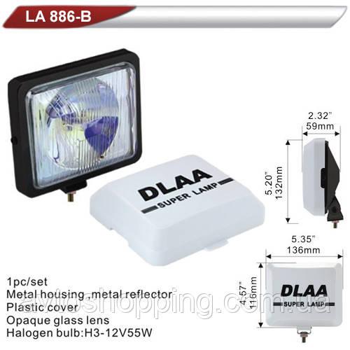Фара дополнительная  DLAA  886B-RY/H3-12V-55W/136*116mm/крышка (LA 886B-RY)