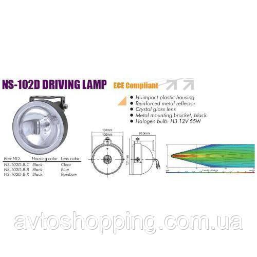 Фары дополнительные  NS-102 D-B-C H3/12 В/55W/D=100mm (NS-102 D-B-C)