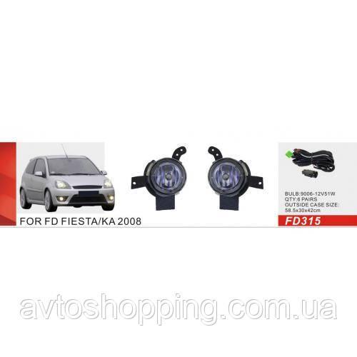 Фары доп.модель Ford Fiesta 2006-08/КА 2008-/FD-315-W/эл.проводка (FD-315-W)