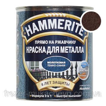Молоткова фарба по металу HN (BLT )HAMMERITE (коричнева ) 0,25 л