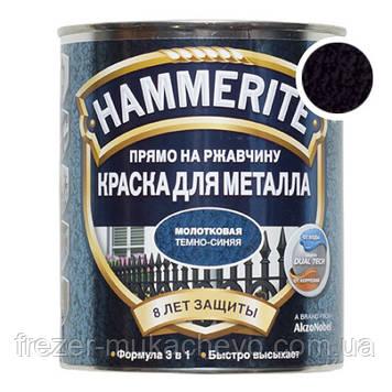Молоткова фарба по металу HN (BLT )HAMMERITE (чорна ) 0,25 л