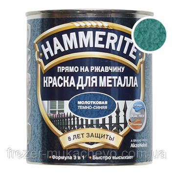 Молоткова фарба по металу HN (BLT)HAMMERITE (зелена ) 0,75 л