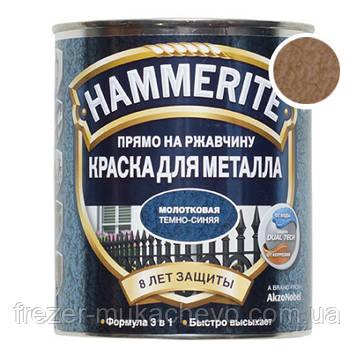Молоткова фарба по металу HN (BLT)HAMMERITE (мідна ) 0,75 л
