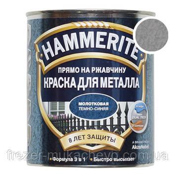 Молоткова фарба по металу HN (BLT)HAMMERITE (сріблясто-сіра ) 0,25 л