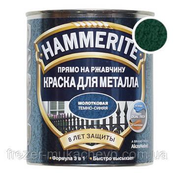 Молоткова фарба по металу HN (BLT)HAMMERITE (тем-зелена ) 0,75 л