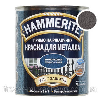 Молоткова фарба по металу HN (BLT)HAMMERITE (тем-синя ) 2,5 л