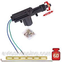 Активатор дв/замка двухпроводной SPY/2WA/360°/5.0-6.0 kg (2WA)