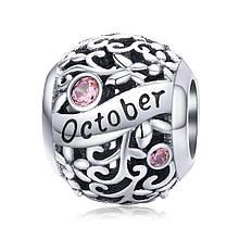 """Шарм """"October"""" (Октябрь) серебро 925 проба, кубический цирконий"""