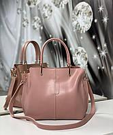 Небольшая женская пудровая сумка на плечо классическая деловая сумочка экокожа