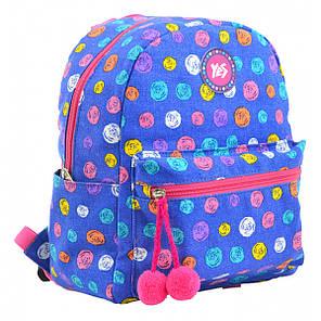 Рюкзак молодежный YES ST-32 Pumpy, 28*22*12 555438, фото 2