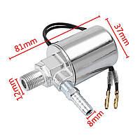 Клапан воздушный электромагнитный 24в 12в [ электромагнитный клапан для автомобильного сигнала]