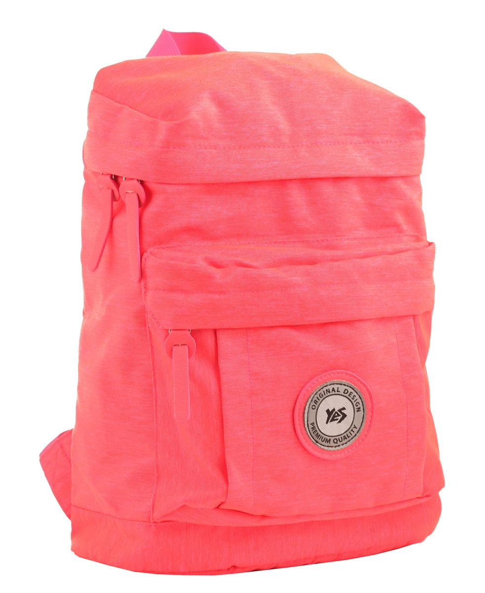 Рюкзак молодежный YES ST-25 Indian Red, 35*25*12.5 555591