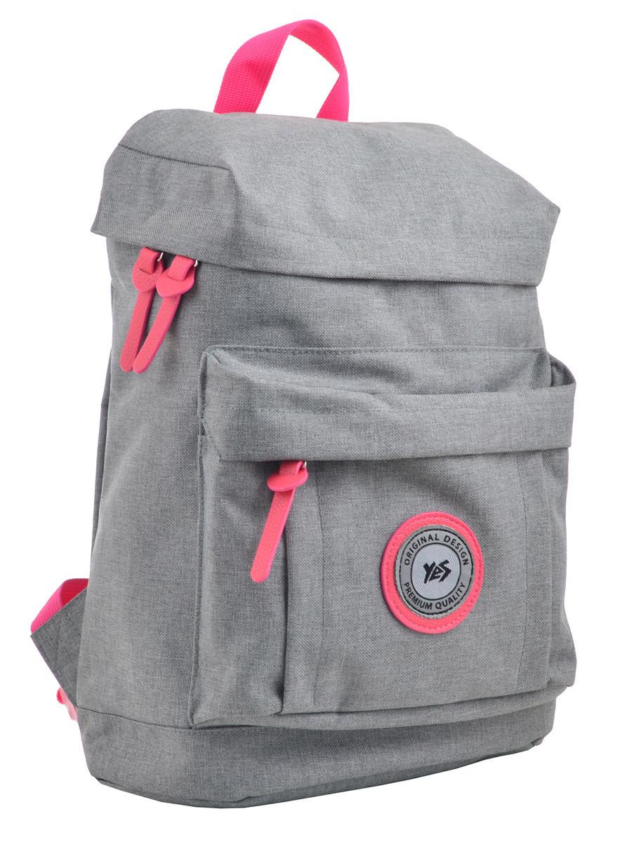 Рюкзак молодежный YES ST-25 Neutral grey, 35*25*12.5 555593