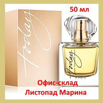 AVON TTA ПАРФЮМЕРНАЯ ВОДА TODAY 50 МЛ