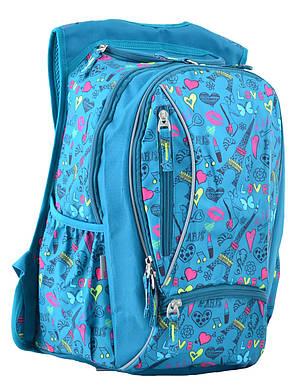 Рюкзак молодежный YES T-28 Parish, 47*39*23 554930, фото 2